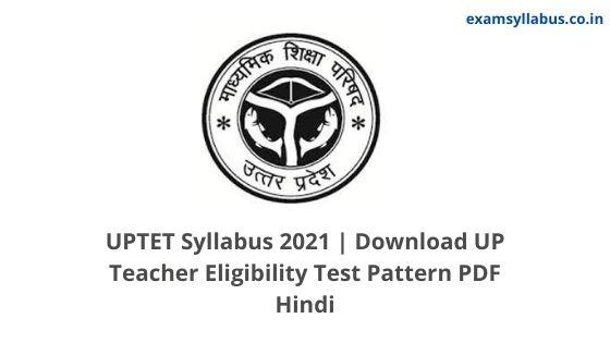 UPTET Syllabus 2021